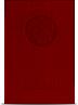 Заказать дипломную в Нижнем Новгороде